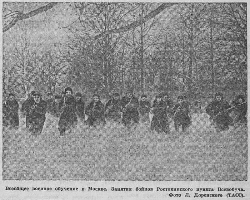«Известия», 6 февраля 1942 года, как русские немцев били, потери немцев на Восточном фронте, красноармеец, Красная Армия