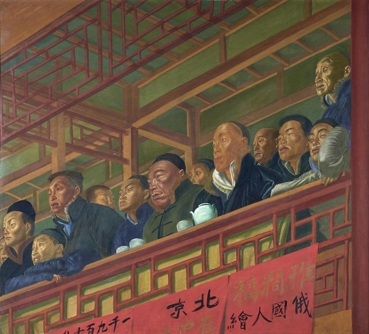 Loge de Théâtre à Pekin , 1918, Aleksandr Evgen'evich Yakovlev (1887-1938), tempera on canvas