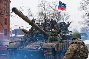 Украина ввела режим ЧС на востоке страны