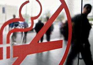 Сегодня в Молдове в силу вступает «антитабачный» закон