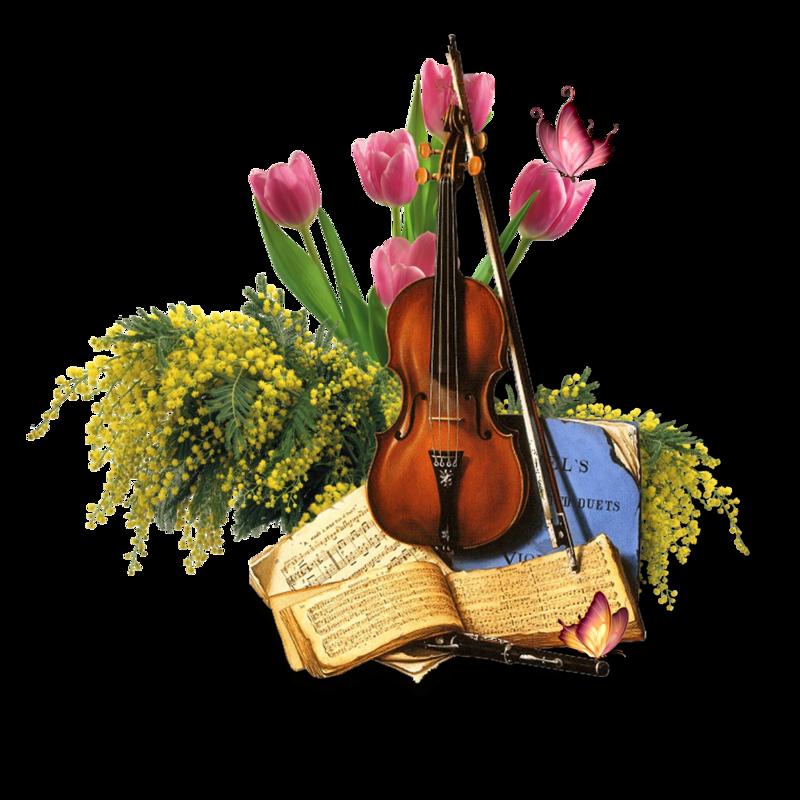 Открытки мелодия весны, благодарю вас анимация