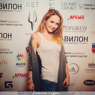 http://img-fotki.yandex.ru/get/15526/14186792.137/0_f3b68_e2c77bcf_orig.jpg