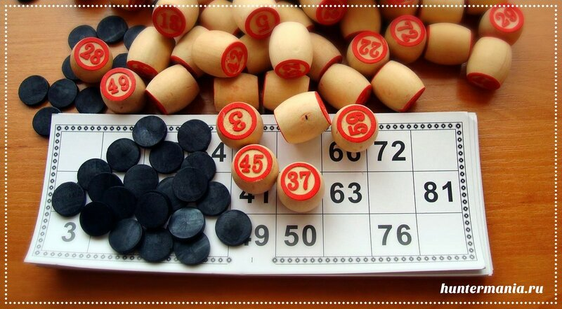 Игра в лото. Забава для всех поколений