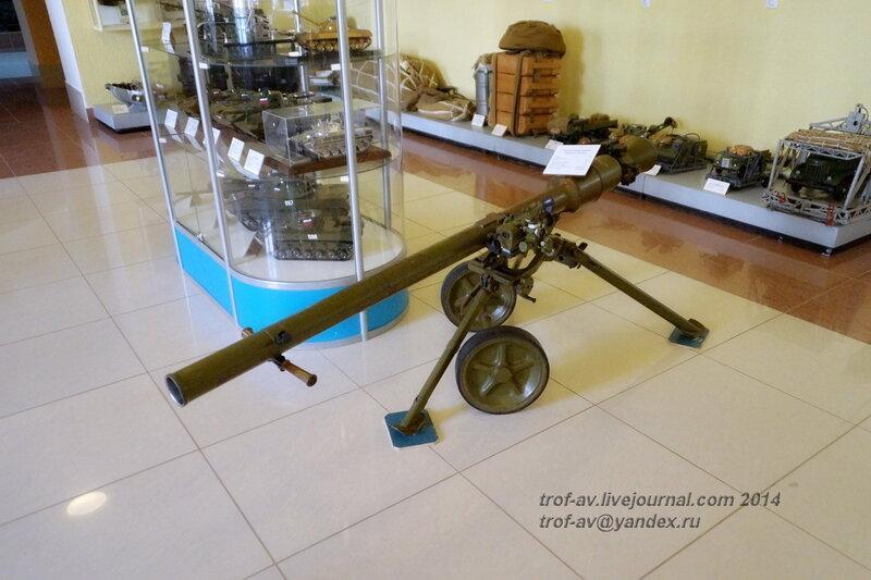 Противотанковый гранатомет СПГ-9ДМ, Музей истории ВДВ, Рязань