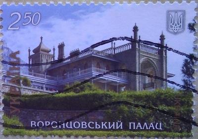 2012 N1253-1259 (b107) блок 7 чудес Украины (замки) воронцовский 2.50