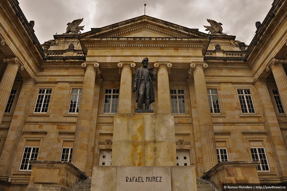 0 19199b cc6e69f1 orig День 209 211. Парламент Колумбии в Боготе, Национальный музей и Президентский Дворец