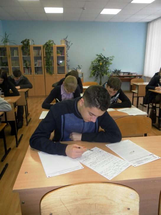 Пробный экзамен по русскому языку в 9 классах