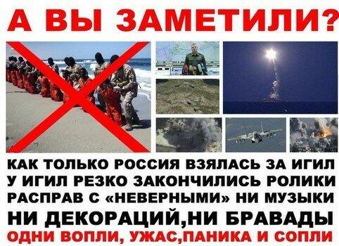 Россия и Запад: Вот так работают наши военные вертолёты в Сирии