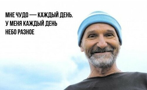 Пётр Мамонов о счастье, понимании и смысле жизни