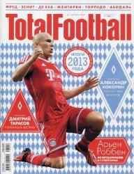 Журнал Total Football №12 2013