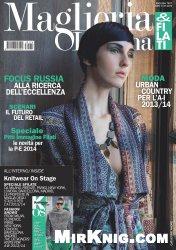 Maglieria Italiana №175
