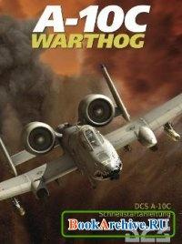 Книга A-10C Warthog  Schnellstartanleitung.