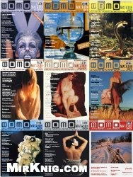 Журнал ФОТО Магазин №1-12 1999