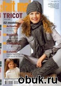 Журнал Fait main tricot №15 2009 Hiver