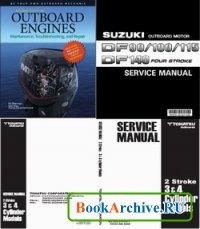 Книга Outboard engines. Подвесные лодочные моторы