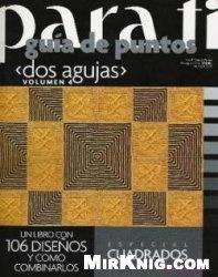 Журнал Para Ti Guia de puntos №4 Dos agujas