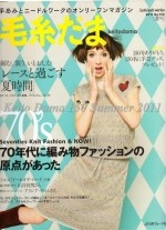 Журнал Keito Dama 150 Summer 2011