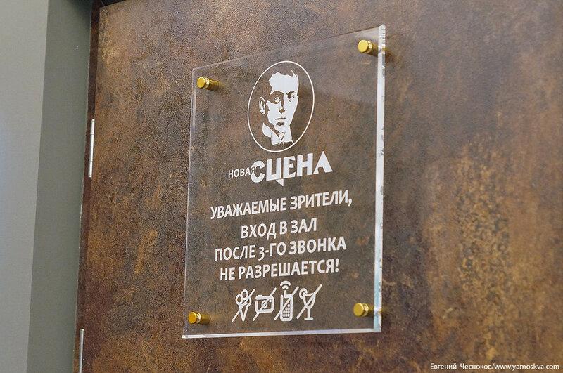 Осень. Театр Вахтангова. 14.09.15.05..jpg