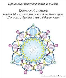 стр 8-2а.jpg