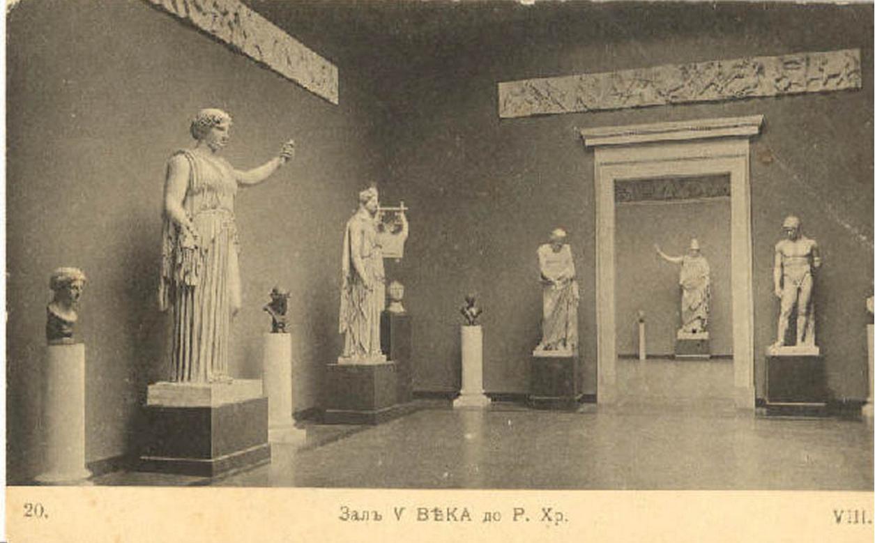 Музей изящных искусств имени императора Александра III. Зал V века до н.э.