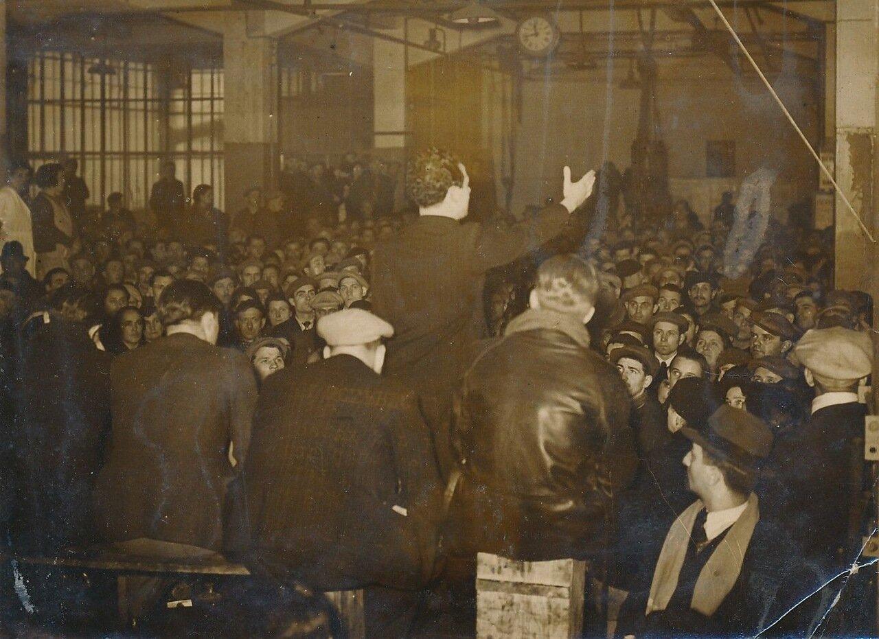 1938. Обсуждение предстоящей забастовки