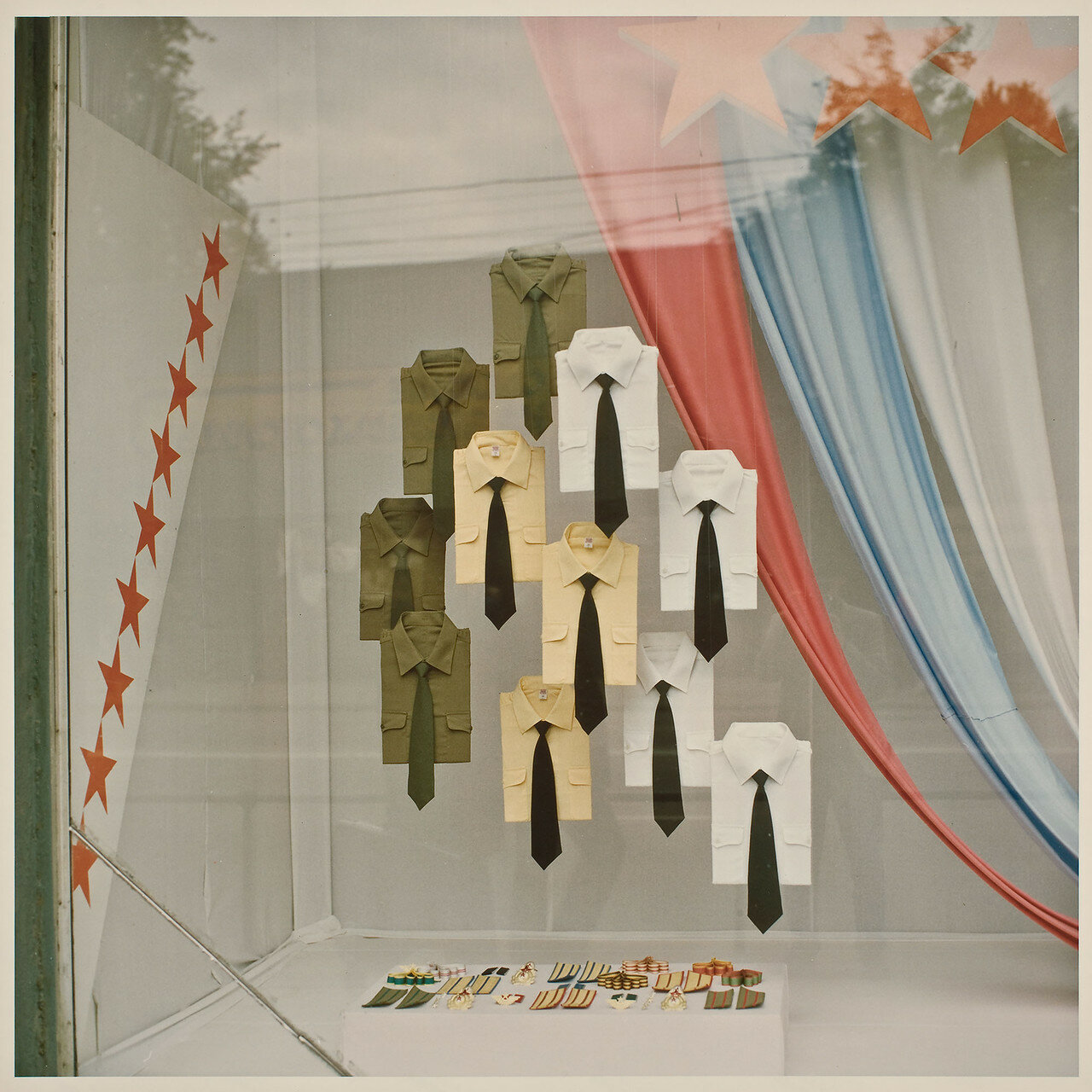 Армейские рубашки на продажу