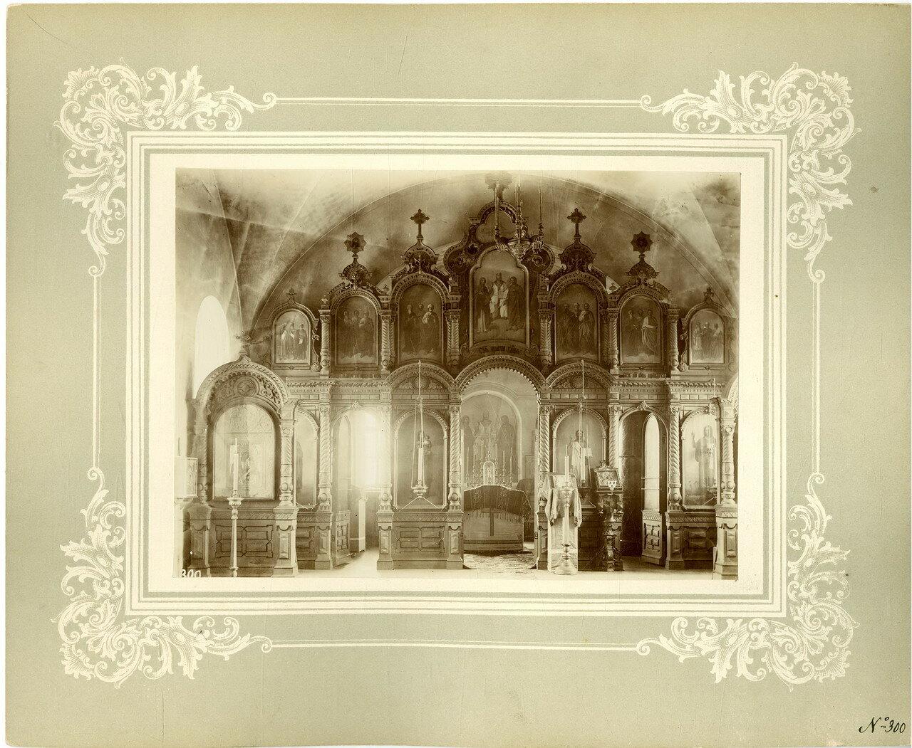 51. Иконостас скитской церкви св. Иоанна Предтечи