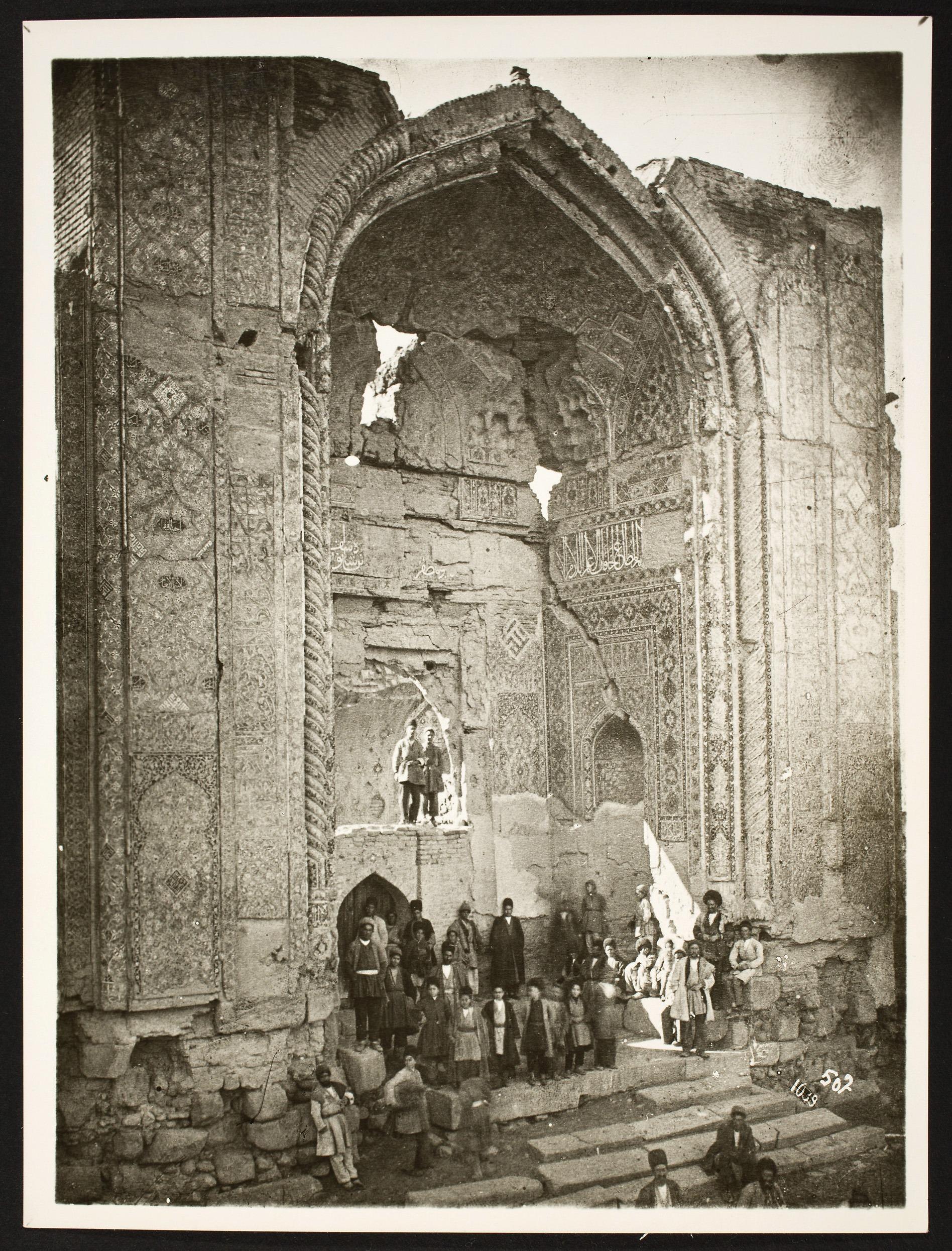 Тебриз. Голубая мечеть. Вход в мечеть