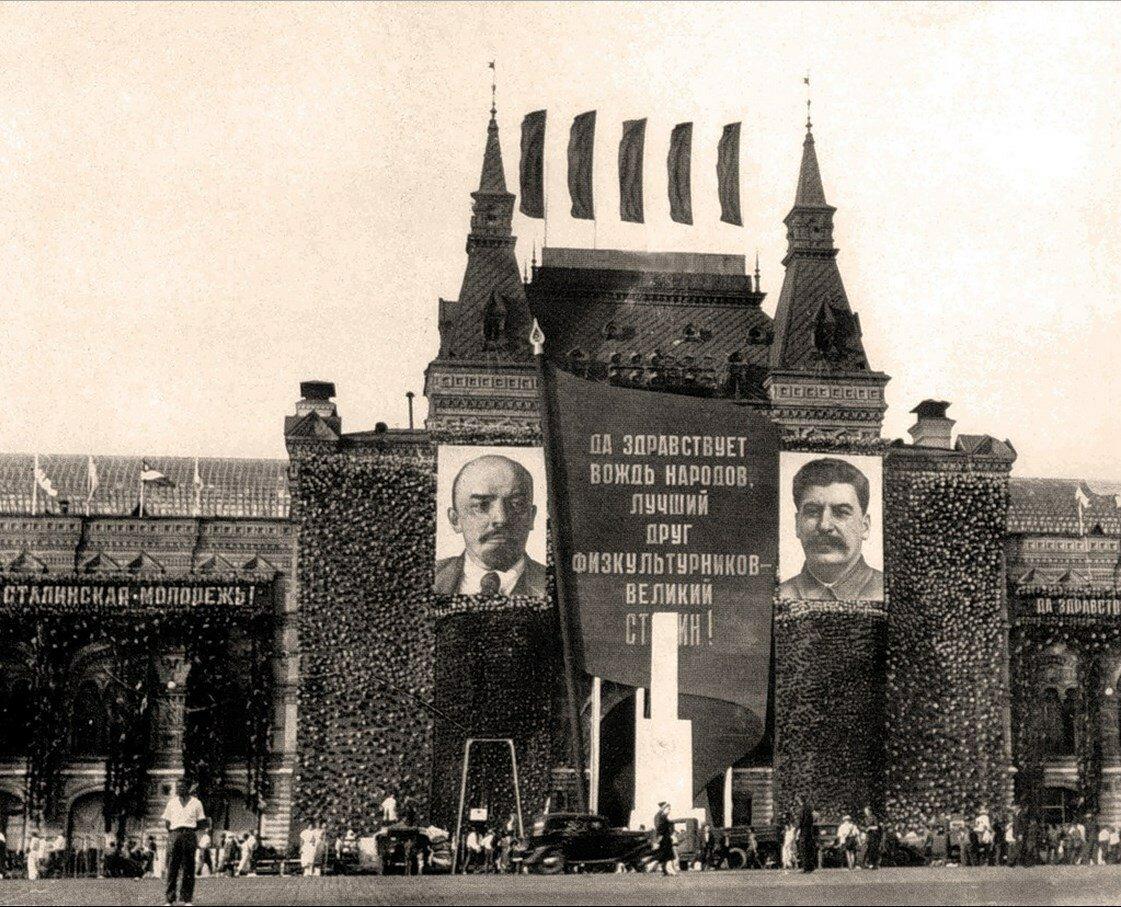 1930-е. Красная площадь