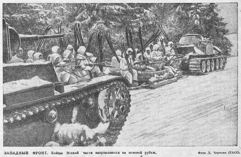 «Известия», 11 января 1942 года, как русские немцев били, потери немцев на Восточном фронте, русский дух
