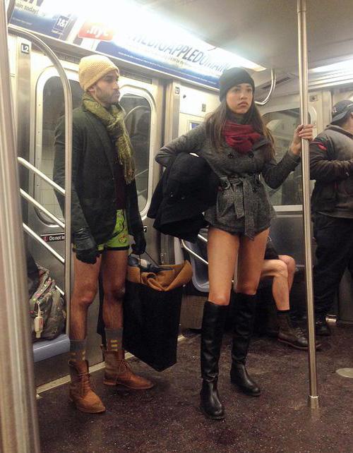 No Pants, No Problem00.jpg