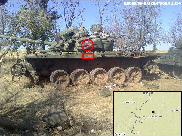 Т-72Б поврежден_01.png