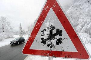 Ситуация на дорогах Молдовы удовлетворительная