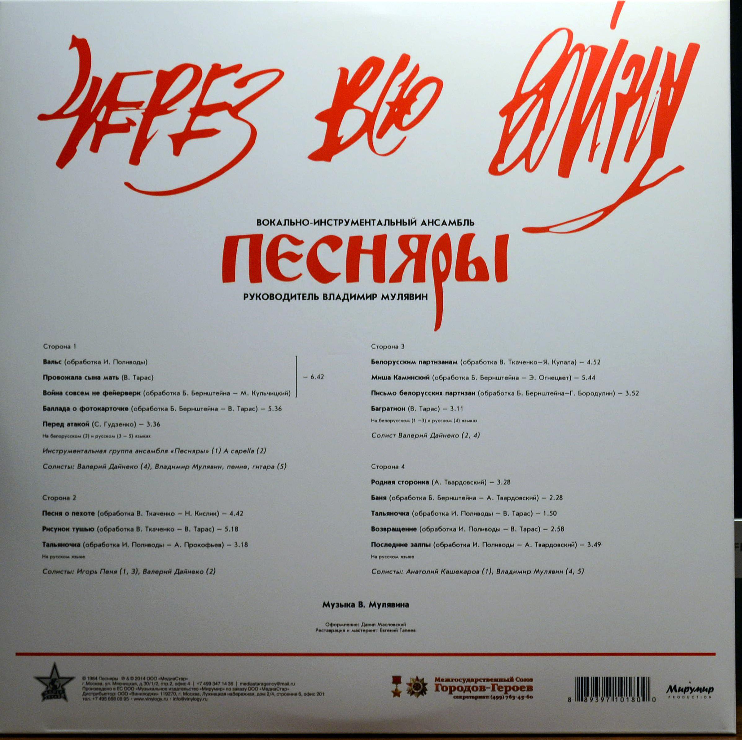 http://img-fotki.yandex.ru/get/15527/15114717.4c/0_16dc82_fe811eaf_orig.jpg