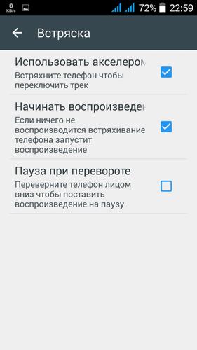 NexMusic_for_Helpix_Ru_14.png