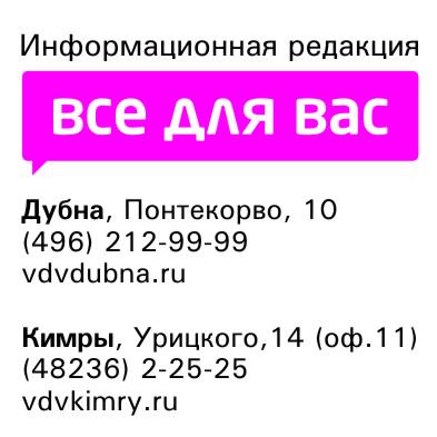 "ЗИМНИЙ СПРИНТ ""Морозко 2015"" 31 января 2015 г. 0_12533b_16d2c01d_orig"