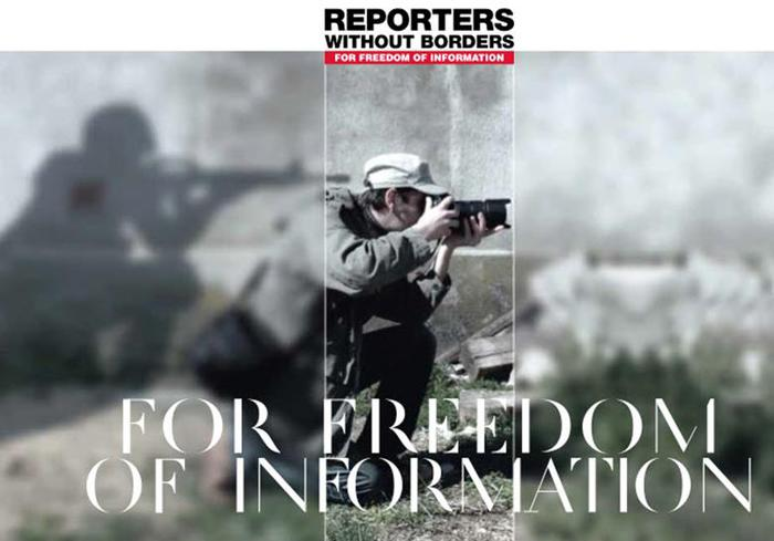 «Репортеры без границ» опубликовали рейтинг свободы прессы в странах мира