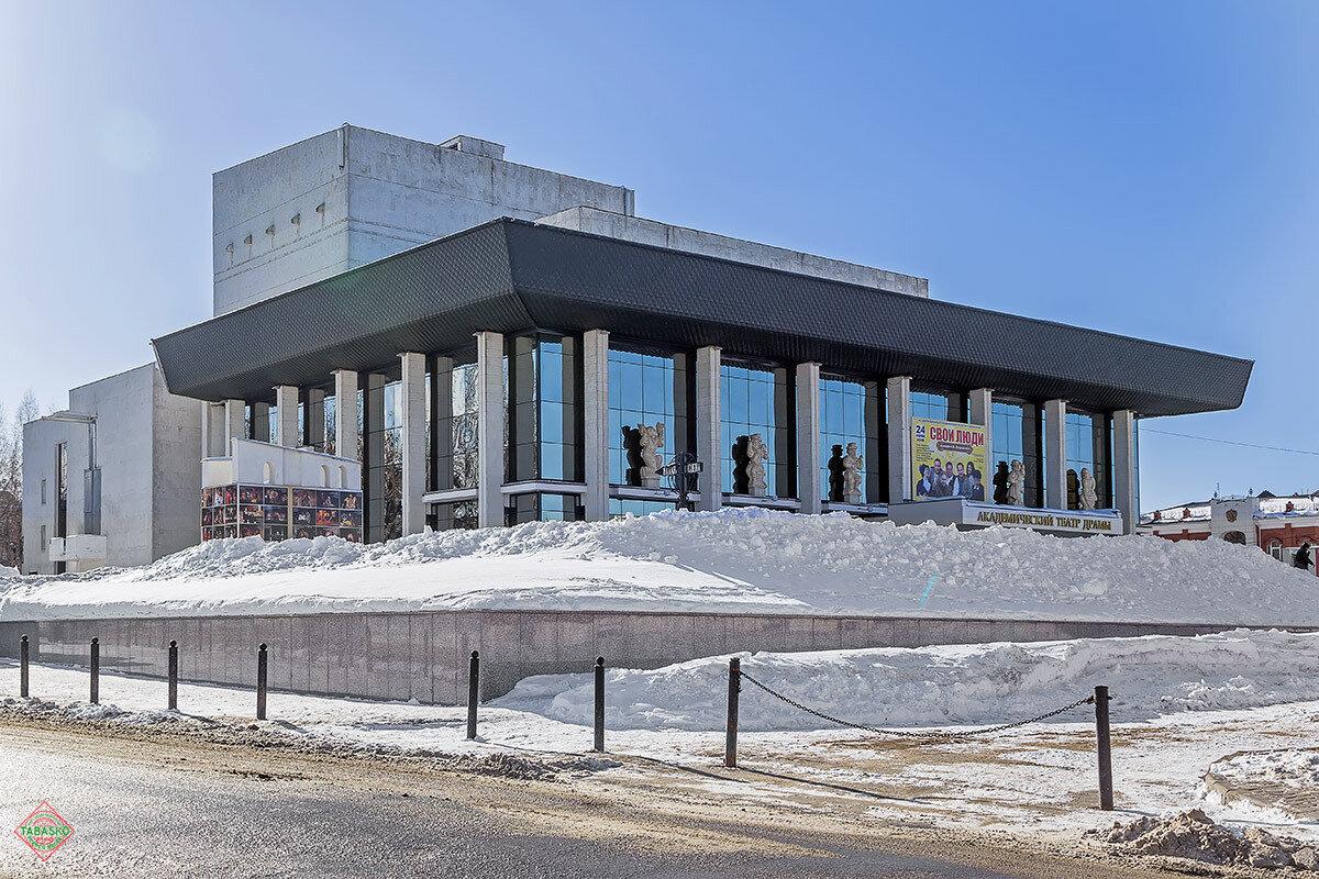 Театр драмы имени Луначарского