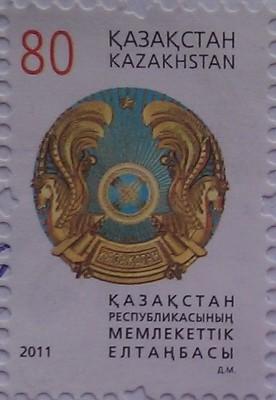 2011 № 750 стандарт  герб каз 80