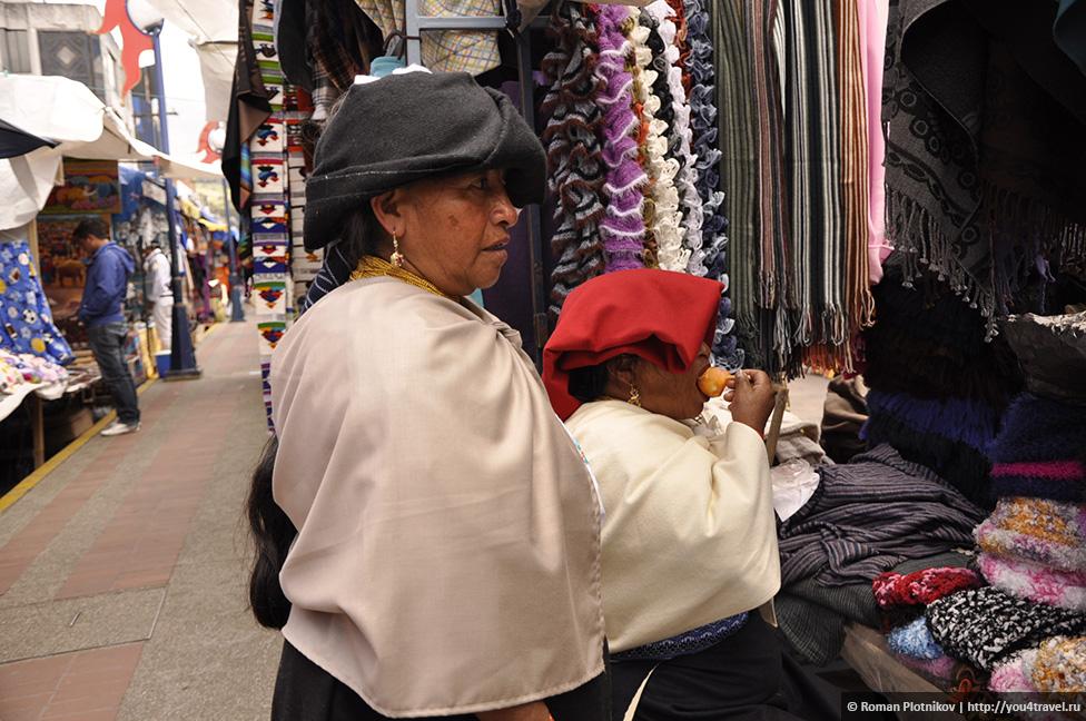 0 14e9a1 2815e0d6 orig Кито – столица, от которой захватывает дух