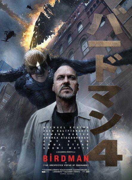 ������� / Birdman (2014) DVDScr