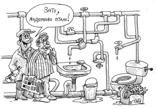 Шутка про сантехника сантехника в юзао