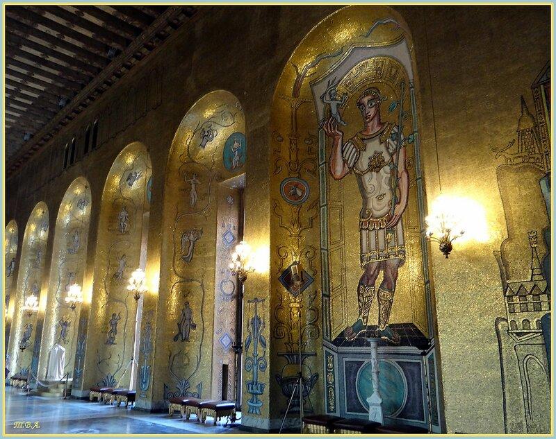 Золотой зал Ратуши Стокгольма