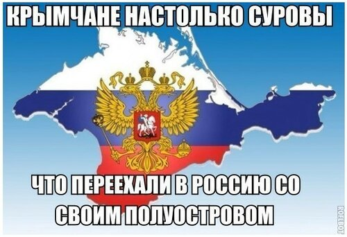 Хроники триффидов: На Донбасс отправляют воевать зеков