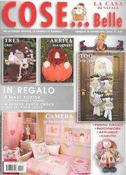 Журнал Cose Belle №55 2010