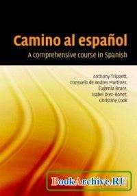 Книга Camino al espanol. A Comprehensive Course in Spanish.