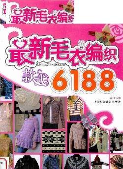 Журнал Журнал Zuixn Maoyi Bianzhi Kuanshi 6188 (2007)