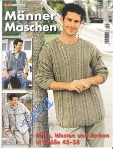 Журнал Lea Sonderheft. Männer Maschen  LA 689