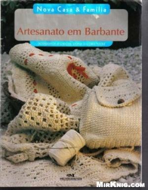 Журнал Artesanato em Barbante