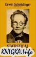 Книга Statistical Thermodynamics